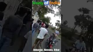 Latest gau rakshak video  from akbarpur, nawada, bihar..
