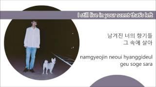 Crush 크러쉬 - Fall 어떻게 지내 lyrics 가사 HAN|ROM|ENG