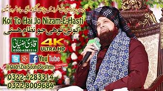 Koi To Hai Jo Nizam E Hasti | Owais Raza Qadri | Mahfil e Naat In Khangarh 2018 4K