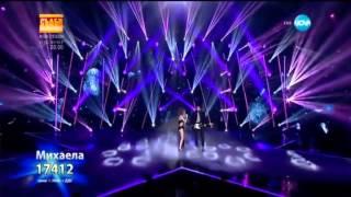 James Arthur & Mihaela Marinova - Bound To You / The X Factor Bulgaria 2015 /