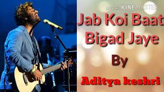 Jab koi baat song with lyrics Watch nd enjoy the vedio.