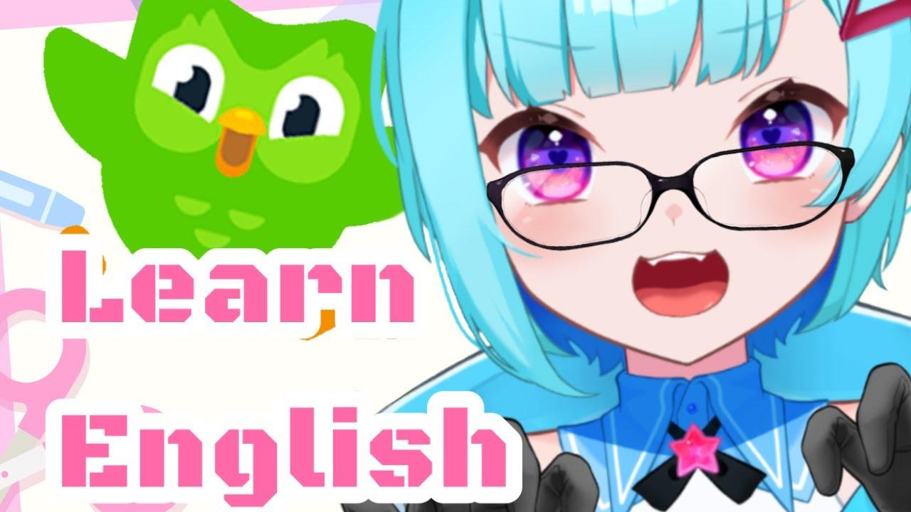 Download 【Duolingo】Let's study ENG! #01【しぐまの/Shigumano】