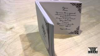видео Изготовление, печать пригласительных