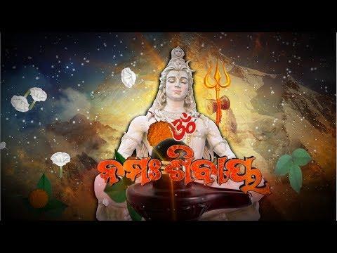 Maha Shivaratri Live From Lingaraj