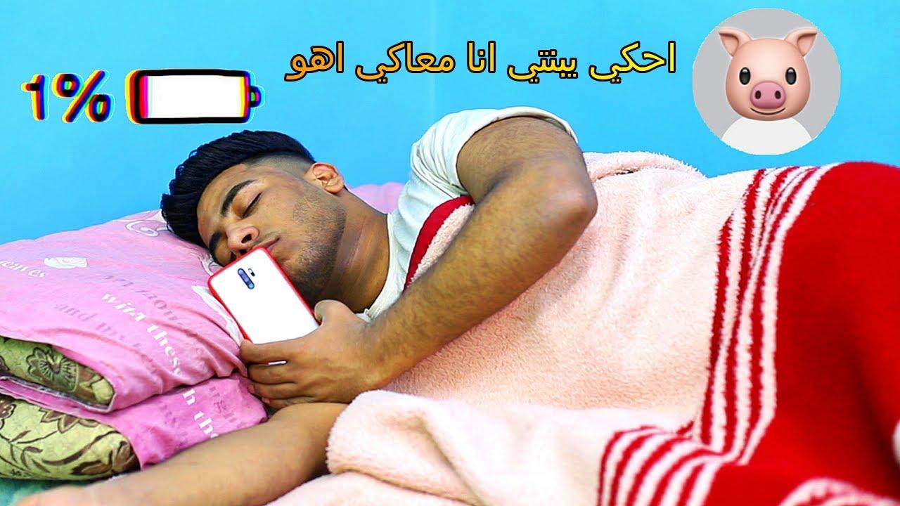 خناقة ريناد عماد و منار سامي - منار سرقت من ريناد الباروكه 😂😂😂 - YouTube