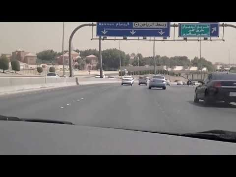 Driving in Riyadh