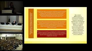 Правовые аспекты клинического питания  Гроздова Т.Ю.
