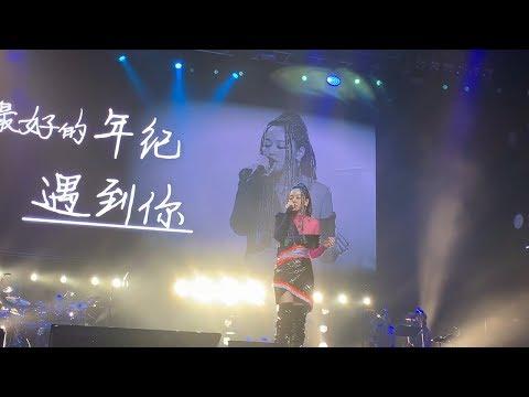 Jane Zhang 张靓颖 珍相 世界巡迴演唱會 美東站 2018.09.23 - Mohegan Sun Arena 【FULL CONCERT Part 2 of 2 / 完整演唱会下集】
