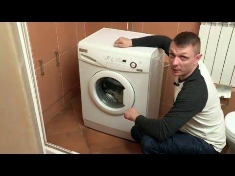 0 - Зливний шланг для пральної машинки