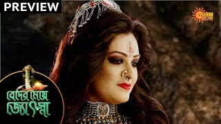 Beder Meye Jyostna  - Preview | 17th Oct 19 | Sun Bangla TV Serial | Bengali Serial