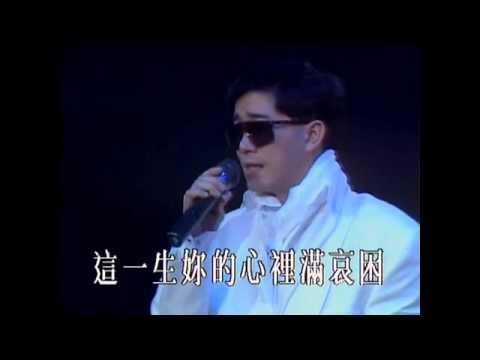 陳百強 Danny Chan - 等 Live