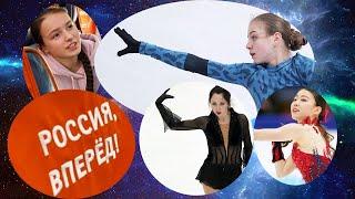 Трусова прыгнула 4 четверных прыжка и 3 тройных акселя на тренировке ЧМ 2021 Щербакова упала
