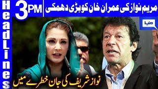 Maryam says her father still not feeling well | Headlines 3 PM | 22 March 2019 | Dunya