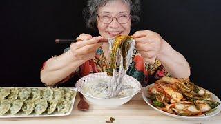 요리+먹방) 할머니표 시원한 콩국수 먹방, 계란부추만두, 얼갈이 겉절이, 할머니 시골밥상 [손맛할머니]