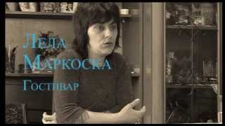 Isprekidana Crta - Испрекината Црта - Linja e ndërprerë (2009)
