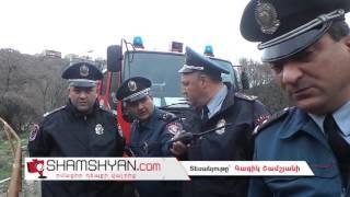 Ողբերգական դեպք Երևանում  փրկարարները Հրազդան գետում հայտնաբերել են Suzuki ավտոմեքենա
