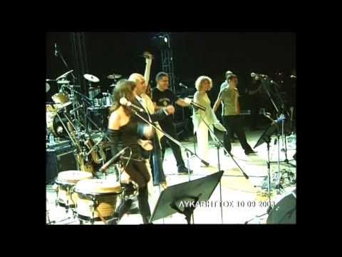 Various Artists - Το Καλοκαιράκι - Live