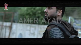 عامر اياد - ملك الموت / Video Clip