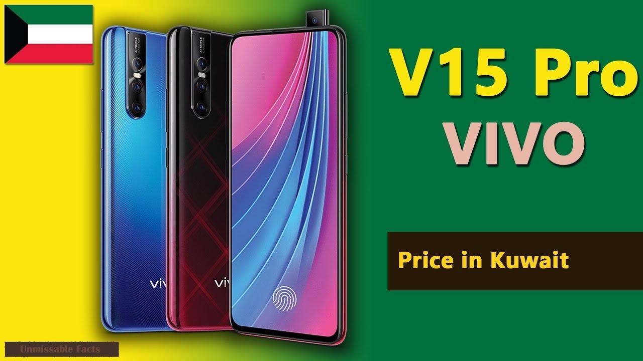 Vivo V15 Pro price in Kuwait | V15 Pro specs, price in Kuwait