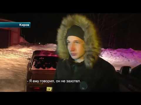 Криминальный дуэт: в Кирове пьяная пара устроила шоу для автоинспекторов