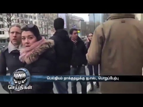 Islamic State claims responsibility for Brussels bombings - Dinamalar Mar 22nd 2016