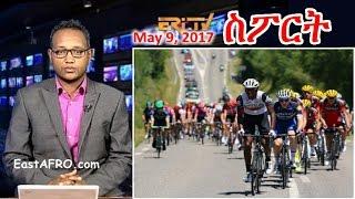 Eritrean ERi-TV Sports News (May 9, 2017) | Eritrea