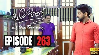 Sangeethe | Episode 263 12th February 2020 Thumbnail