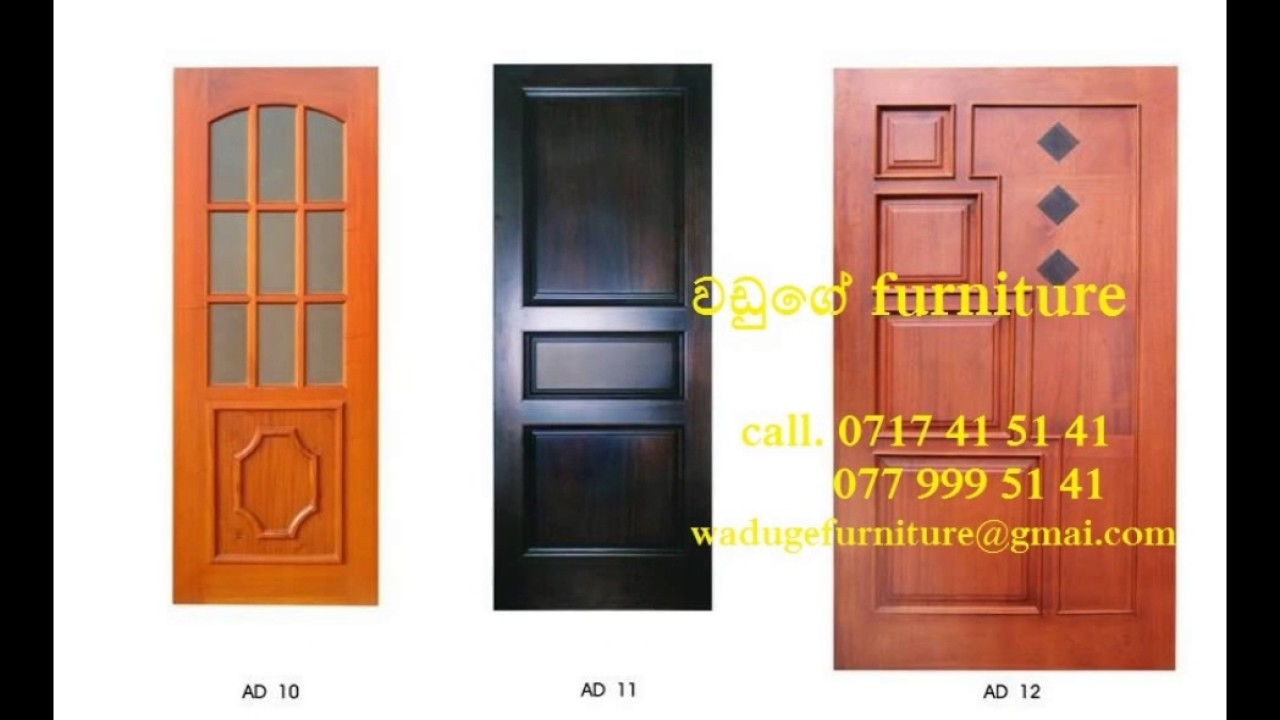 door design in wood in sri lanka waduge furniture - YouTube
