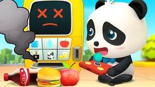 ジュースとお菓子の自動販売機 | じどうはんばいき | 赤ちゃんが喜ぶアニメ | 動画 | BabyBus thumbnail