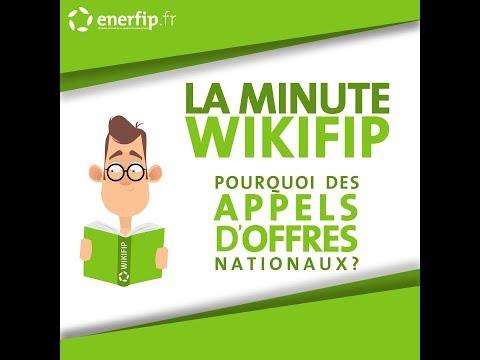 LA MINUTE WIKIFIP - Pourquoi des appels d'offres nationaux ?