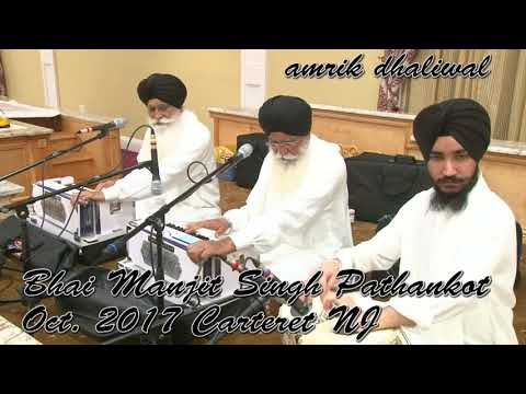 Eh Man Pyareya Tu Sada. Bhai Manjit Singh Pathankot  Recrod Edit Amrik Dhaliwal