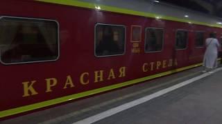 【ロシア】夜行列車でモスクワからサンクトペテルブルクへ!