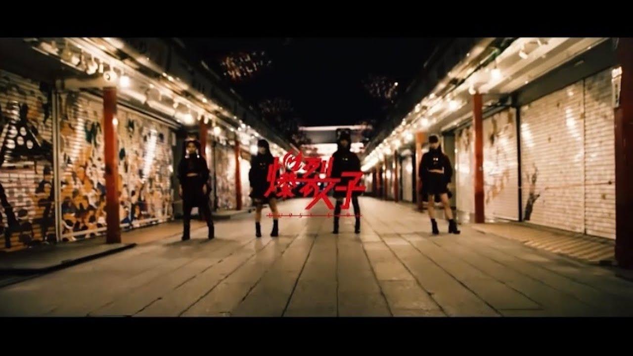 爆裂女子 (BURST GIRL) – 最底辺ロマンス (Saiteihen Romance)