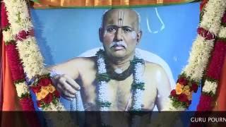 Guru Pournima Utsav 2016, Gondavale (Pravachan : Shri Ravindra Pathak)