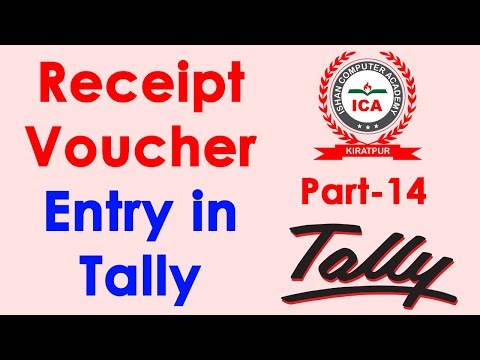 Receipt Voucher Entry in Tally ERP 9 in Hindi - Tally Tutorial in Hindi | Tally Part-14 thumbnail