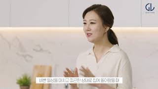 #장윤정 그녀의 스마트한 주방 관리 방법 노하우는?(V…
