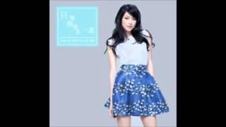 連詩雅 - 只要和你在一起 純音樂伴奏 with Lyrics