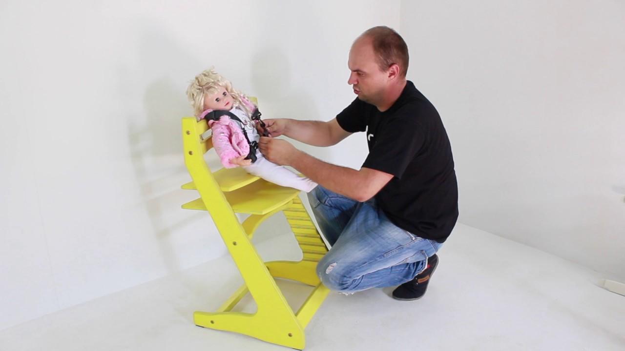 Детский растущий стул Вырастайка 3 из массива - YouTube