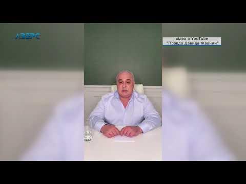 ТРК Аверс: Жванія заявив про безпосередню причетність Порошенка до Іловайської трагедії