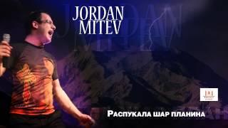 Download RASPUKALA SAR PLANINA - JORDAN MITEV Mp3