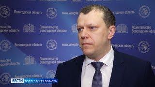 Ветераны Вологодской области получат дополнительные выплаты в 75 тысяч рублей
