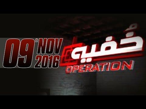 Kis Ki Jaan Khatre Mein | Khufia Operation | SAMAA TV | 09 NOV 2016