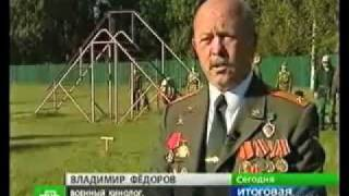 Универсальный солдат,НТВ о в/ч 32516