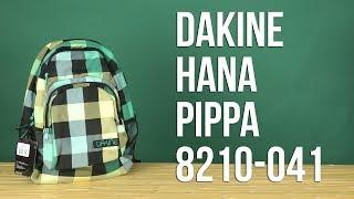 видео Женский рюкзак Dakine Hana 26L
