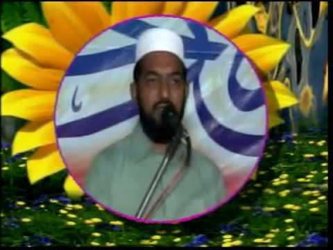 Allama Moulana Mulazim Hussain Doger Latest Khitab