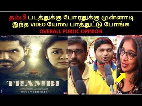 Watch this video before going to Thambi Movie|fdfs public review| karthi| jyothika| sathyaraj😎