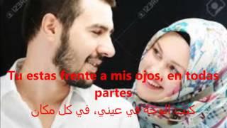 Frente a mis ojos-subtitulada español