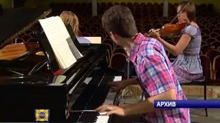Власти Хакасии оплатят зарубежное обучение двух молодых музыкантов