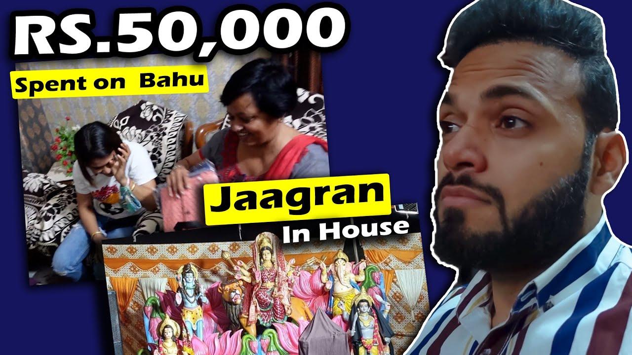 Saas Ne Puri Salary Bahu Par Uda di + Jaagran in house
