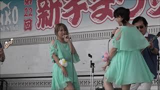 2019年9月1日、高知県須崎市「新子まつり」での演奏です。